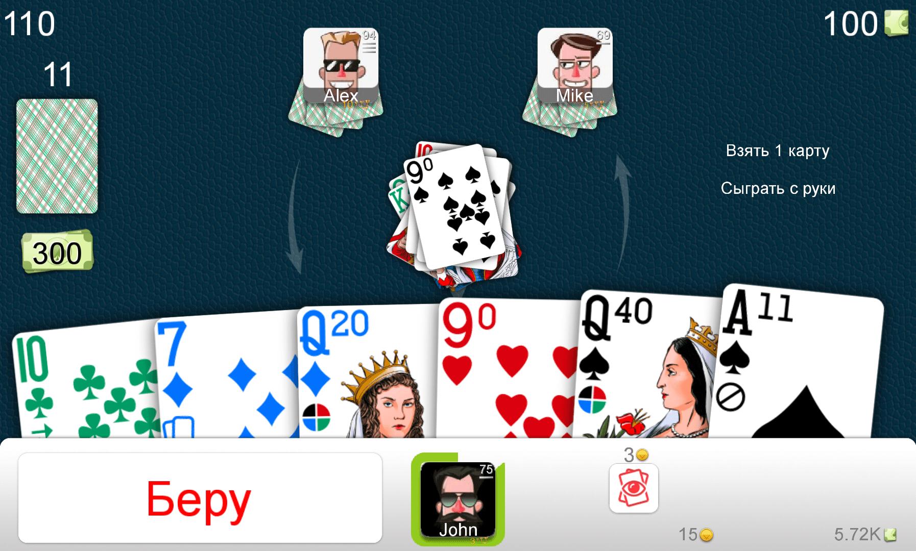 Играть i игры на картах сто одно казино в хаммамете отзывы