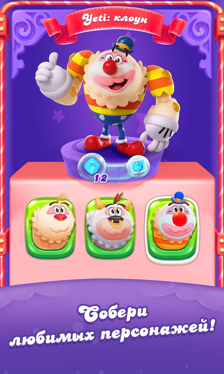 Candy Crush Friends Saga 1.0.9 для Android