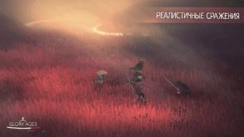 Glory Ages - Samurais 1.01 для Android