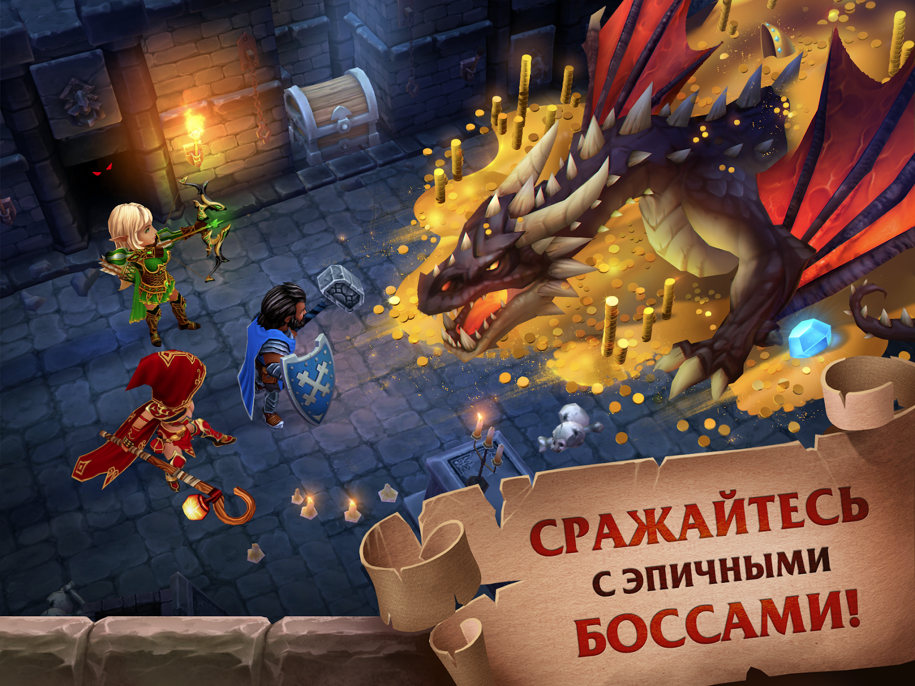 Forge of Glory 1.6.9 для Android