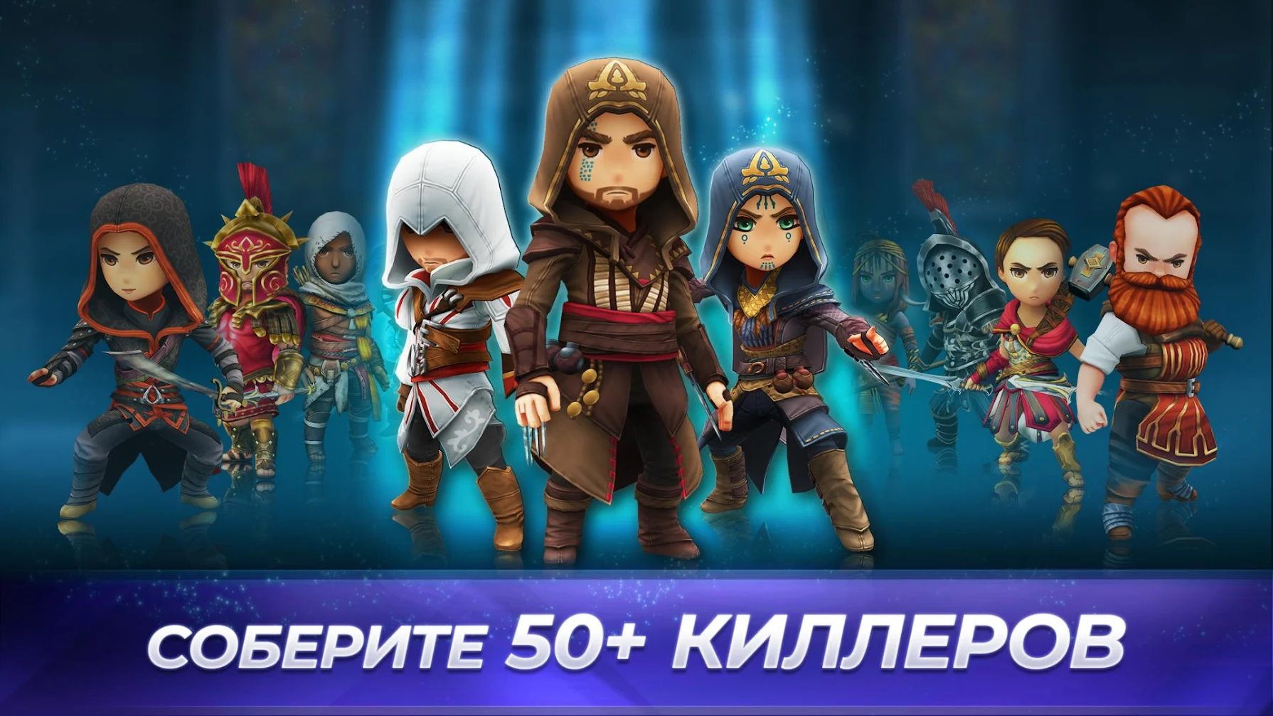 Assassin's Creed Восстание 2.0.1 для Android