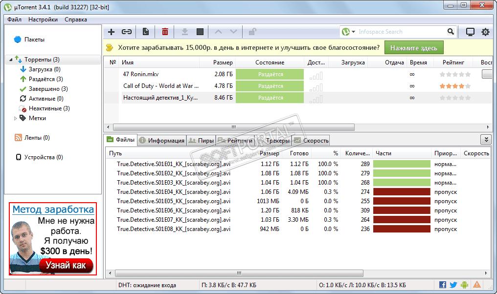 Скачать программы не через торрент программы обработки звуковых файлов скачать