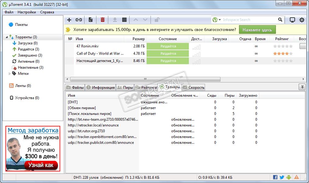 Http Tracker2 Torrentino Com Announce