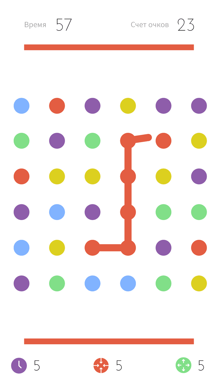 Dots 2.4.7 для Android