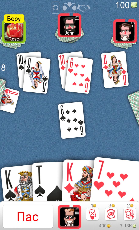 Играть бесплатно в карты в дурака русская рулетка в казино