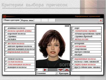 Скачать программу прически на русском языке бесплатно