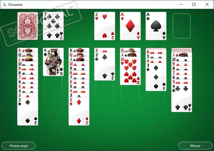 Игра косынка с 1 картой играть онлайн казино русские деньги