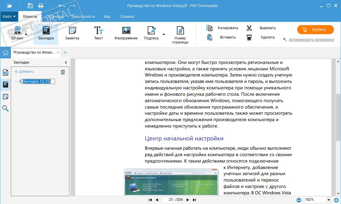 Company Commander PDF Free Download