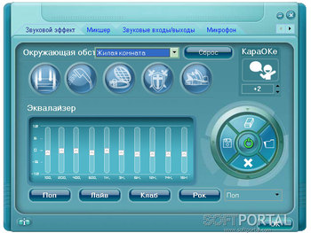 Realtek high definition audio driver торрент - фото 8