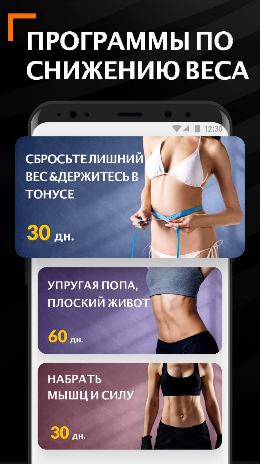 аудиотренинг для похудения скачать бесплатно