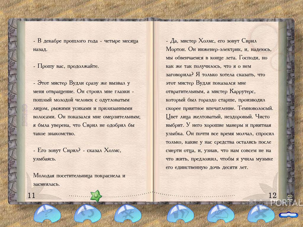 Display Book