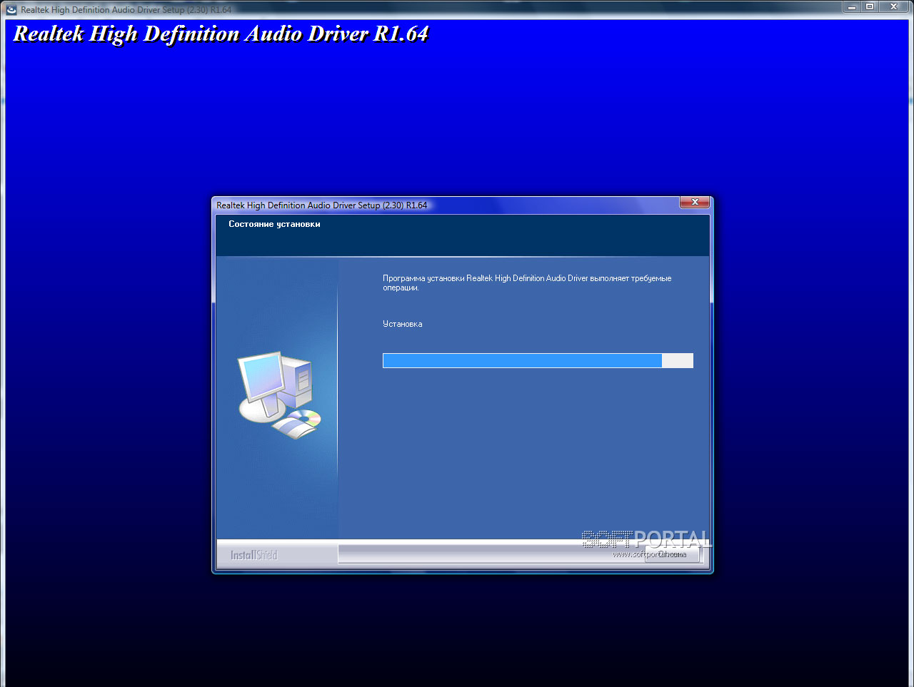 Realtek hd audio driver free download for windows 10, 7, 8/8. 1 (64.