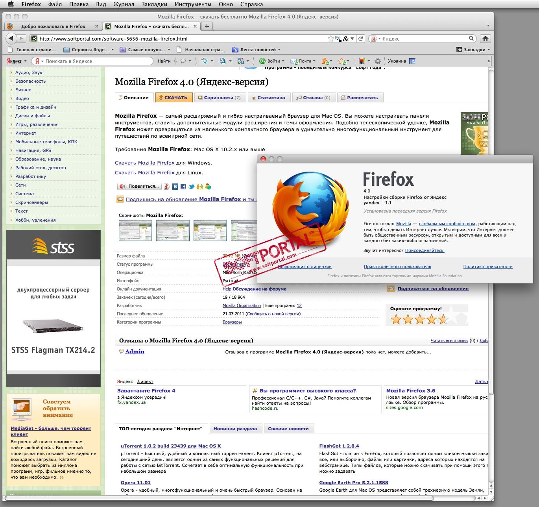 Firefox Quantum Mac Download