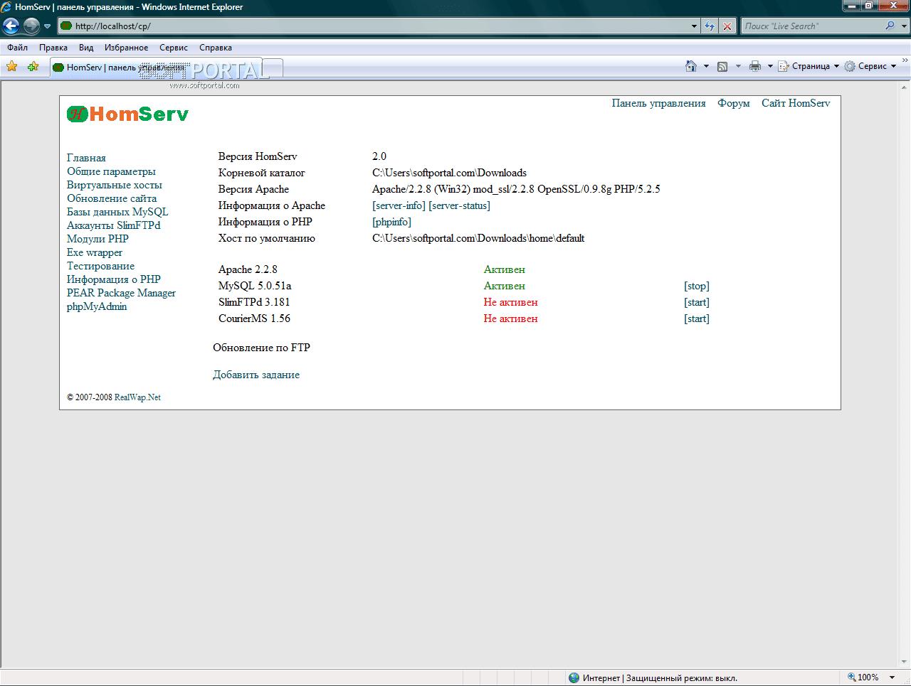 http://www.softportal.com/scr/6044/homserv-big-1.png