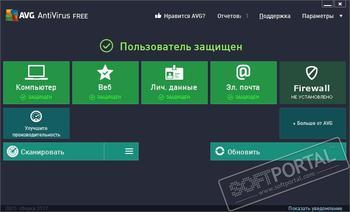 Скачать антивирусную программу авг бесплатно