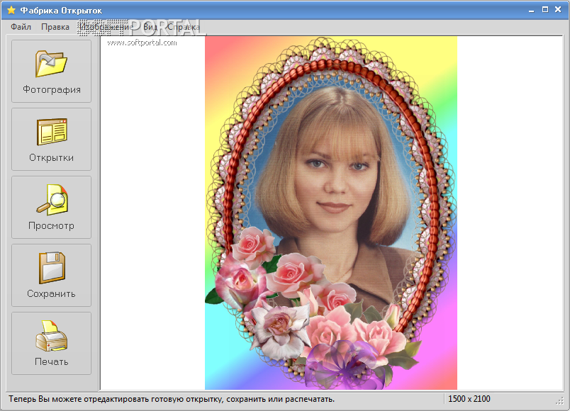 Создание открыток из фотографий онлайн, приколы ленка