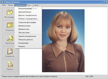 Прикольные картинки, программу для создания открыток из фото на русском