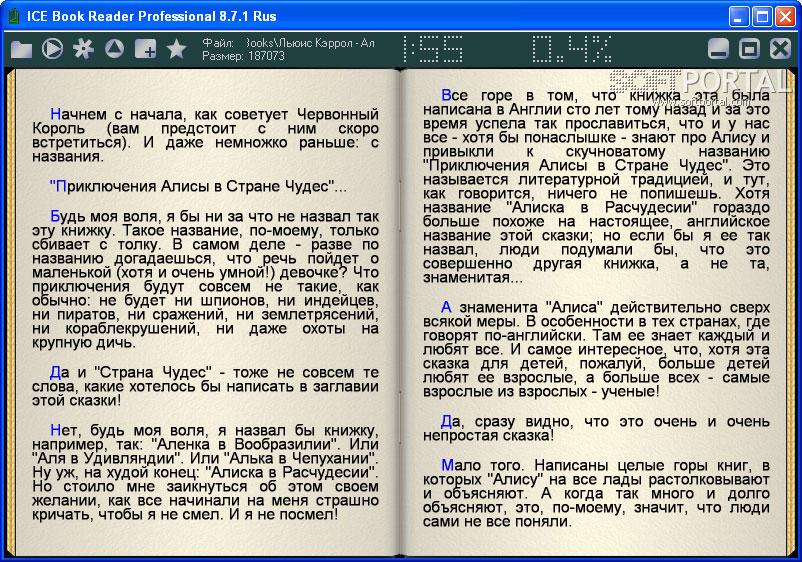 fb2 reader скачать бесплатно windows 7