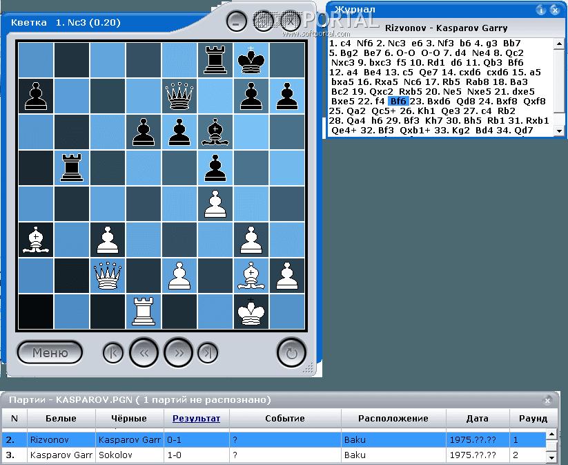 Кветка шахматная программа скачать бесплатно