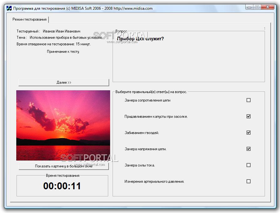 Программа для создания тестов на компьютере easyquizzy