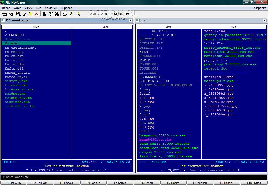 Скриншоты File Navigator: