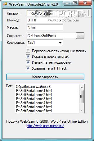 Unicode2Ansi WebSam