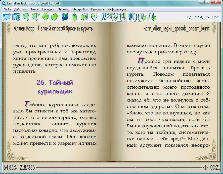 Alreader для windows 7