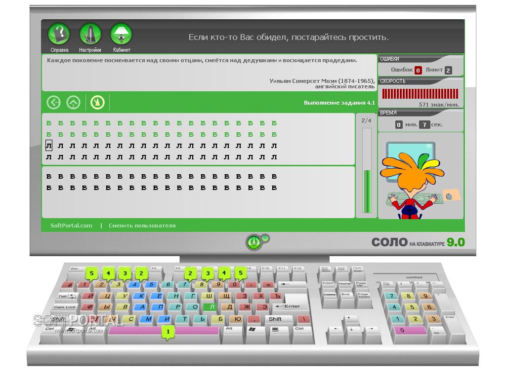Бесплатное обучение печатания на клавиатуре евровидение 2019 словакия видео