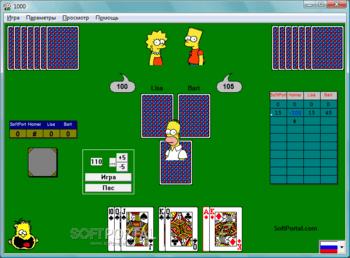 Карточные игры для windows 8.1