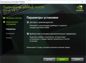 geforce game ready driver how to add a game