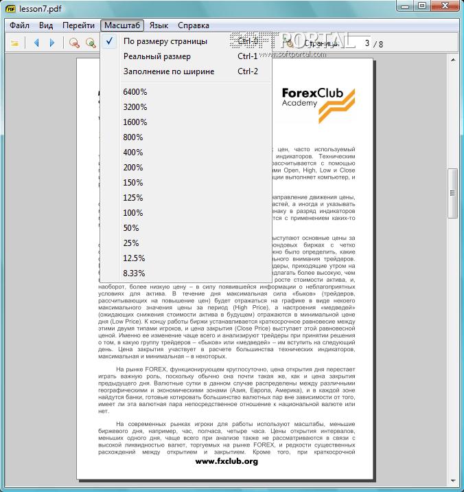 Скачать sumatra pdf rus торрент