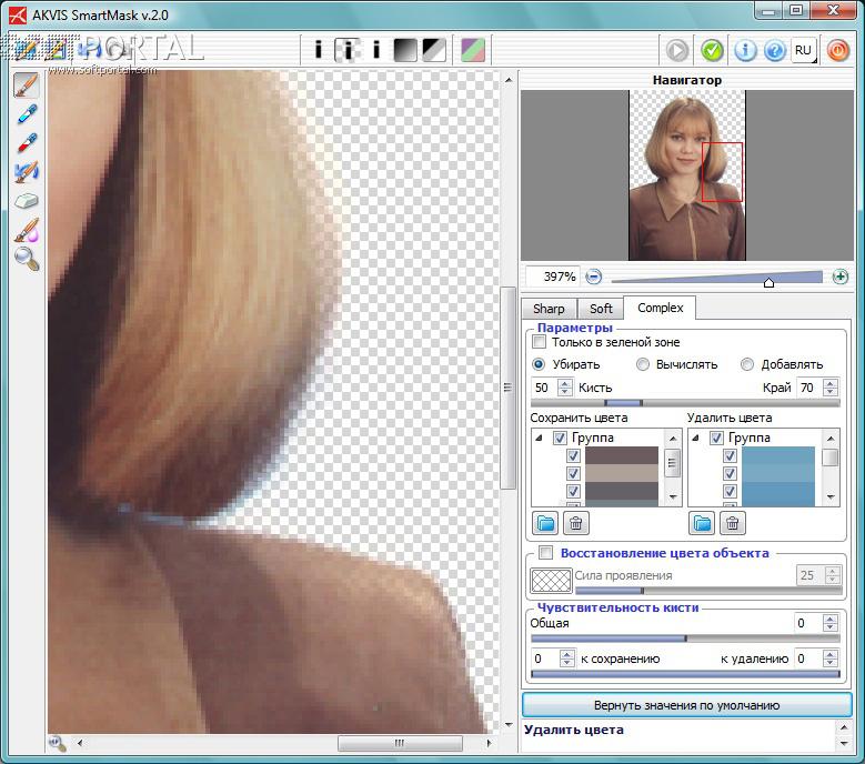 Скриншоты AKVIS SmartMask - AKVIS SmartMask 7.0.