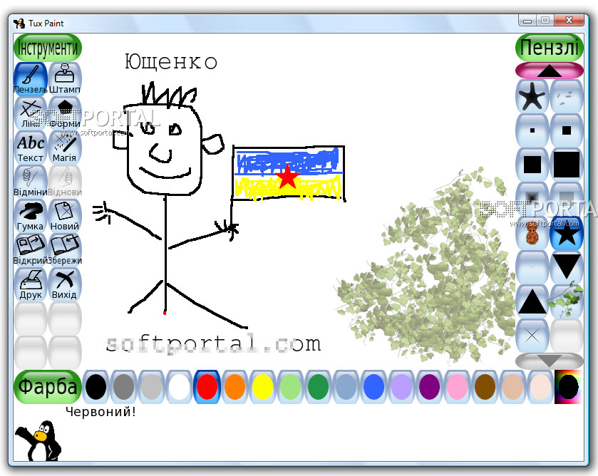 Tux Paint Free Download For Pc Windows 7 Betterzolole
