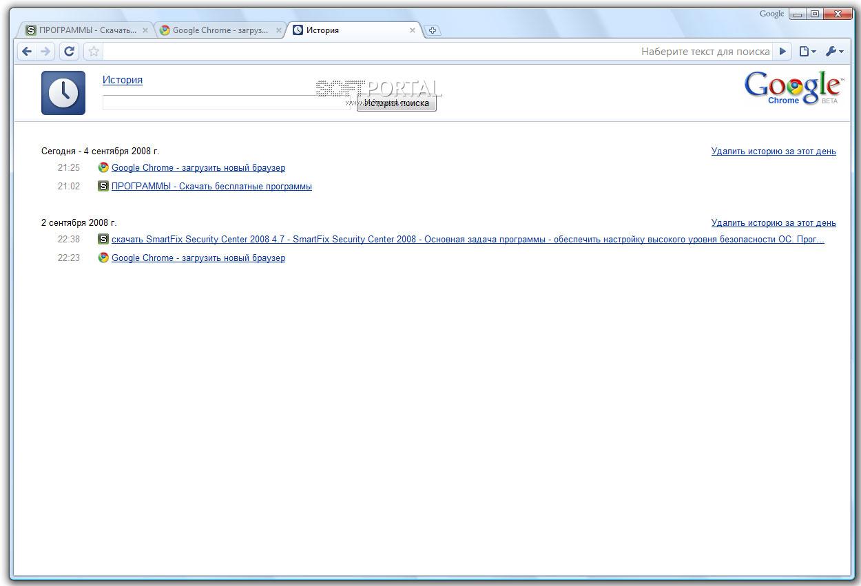 Скачать гугле программу скачать приложение пони креатор