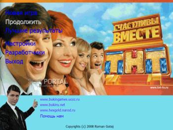 фильм смотреть онлайн букины