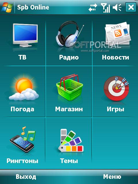 Измена жены в Русском порно на PornoRussia.TV