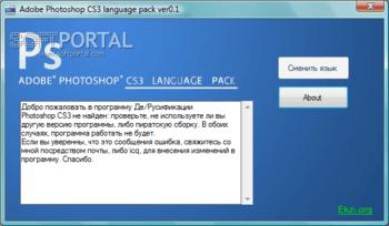 Adobe Photoshop Cs5 Language Pack En_gb Download - lostsavings