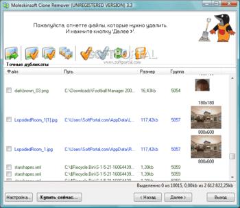 Clone remover 3.9 - фото 2