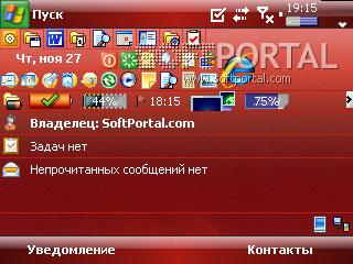 Программы для Windows Mobile Battery-pack-pro-mid-11