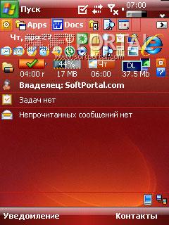 Программы для Windows Mobile Battery-pack-pro-mid-2