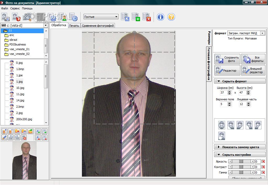 Программы для печати фото на документы