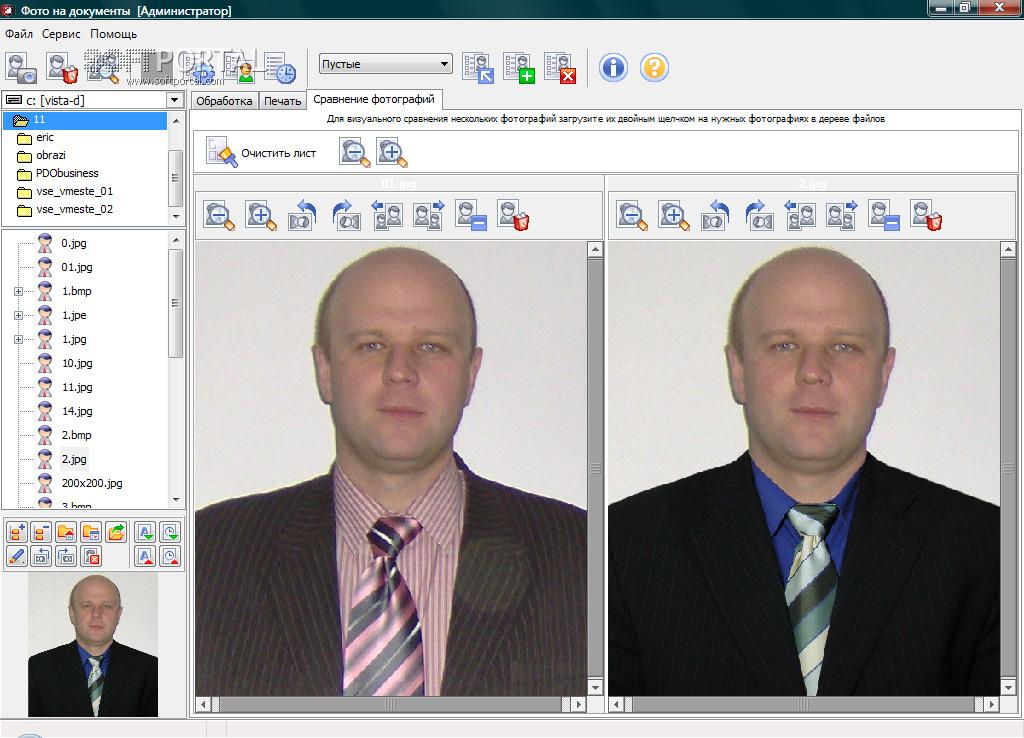 редактор фото на документы онлайн