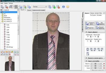 Програмку печати фото на документ