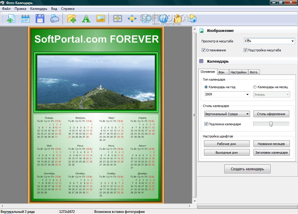 Программы для создания календарей со своими фото