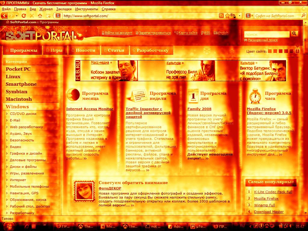 free fire screensaver скачать бесплатно free fire screensaver