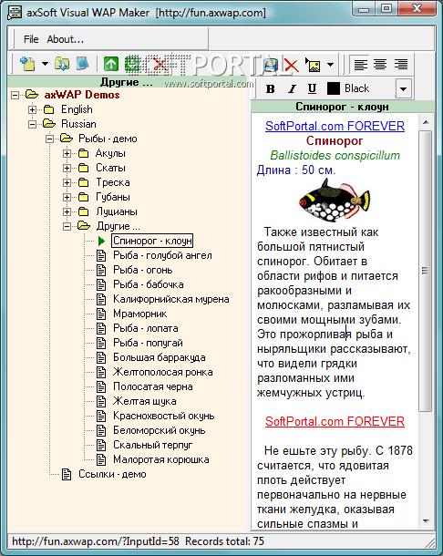 axSoft Visual WAP Maker