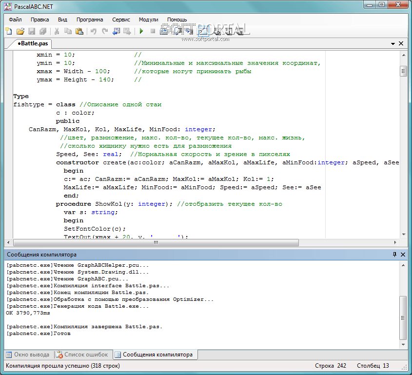 Pascal abc 2. 7. 4 (download) программные продукты статьи.