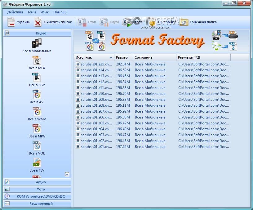 Скачать бесплатно программу для mpg скачать программу лиц