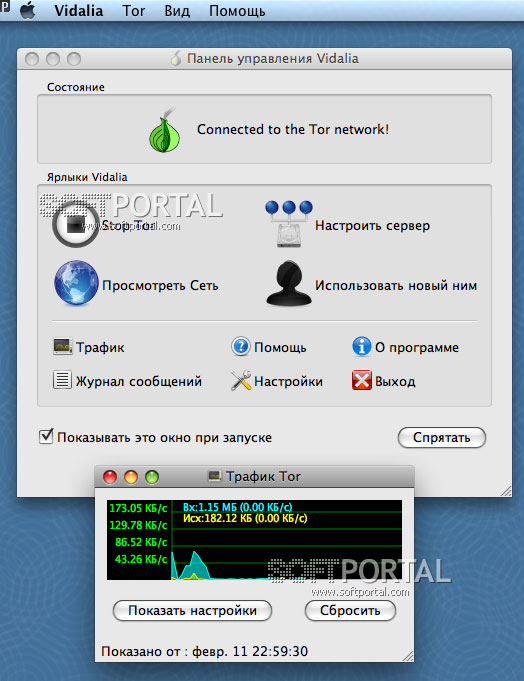 Отзывы tor browser bundle hydraruzxpnew4af браузер тор черный рынок hudra