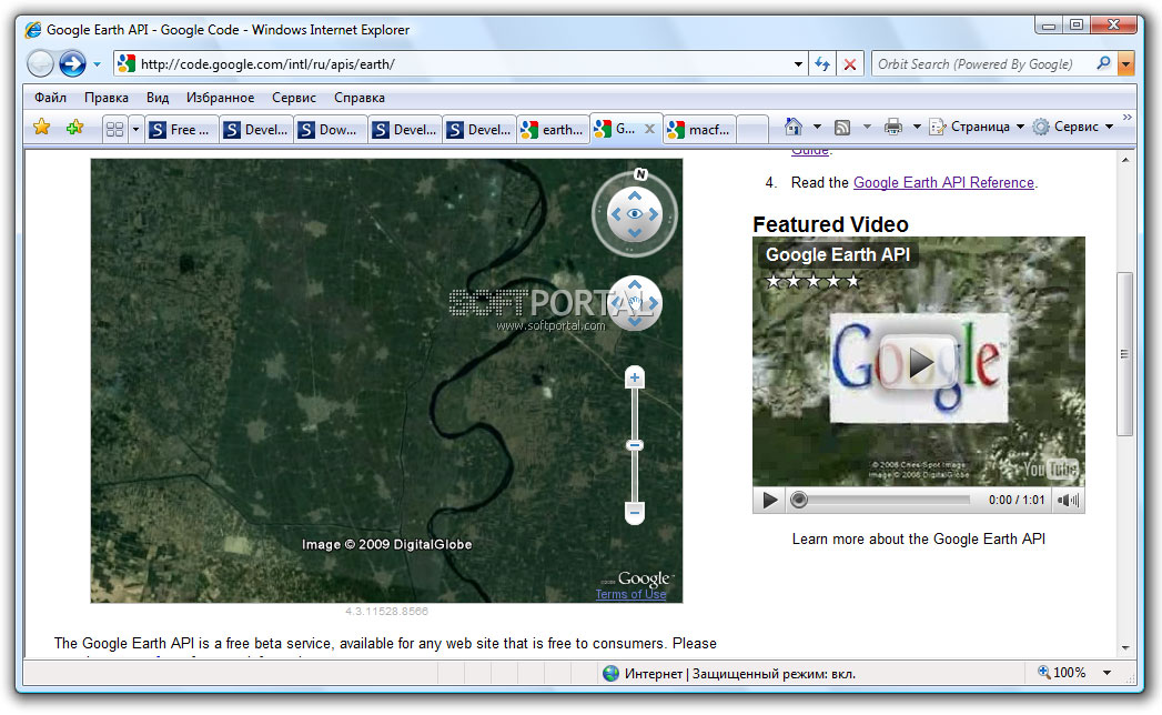 Google Earth - Apps on Google Play